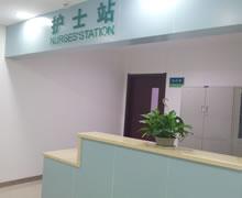 妇产科护士站
