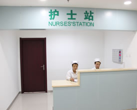 烧伤褥疮科护士站