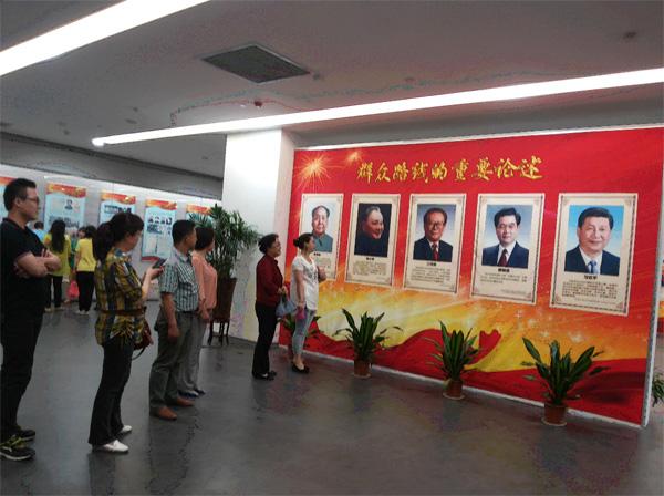 组织参观《太原市美术馆》档案文献展览
